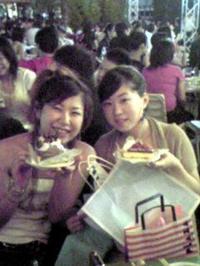 Happy_birthday_yumi_yoko